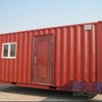 青岛集装箱活动房屋