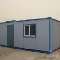 青岛集装箱设备房、集装箱改房