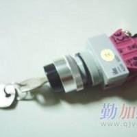 供应和泉钥匙选择开关 YW系列 22mm