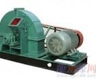 郑州木材粉碎机|木粉粉碎机|木屑机――鸿亚机械