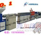 烟台塑料管材机,塑料管材设备,塑料管材生产线,pvc管材生产线
