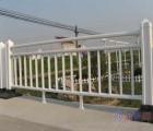 衡水【护栏】护栏网pvc护栏|公路护栏网|铁艺护栏|塑钢护栏|锌钢护栏