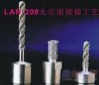 武汉LAN-208光亮滚镀镍工艺