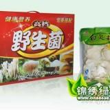 北京市水果礼盒干果礼盒海鲜批发大闸蟹团购
