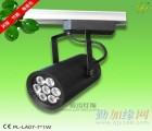 中山LED轨道灯,LED导轨灯,LED道轨灯,LED滑轨灯,LED照明工程灯,LED装潢灯,LED装饰灯,大功率LED轨道灯