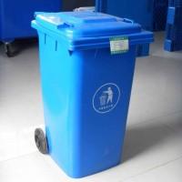 供应烟台240L环卫垃圾桶(图)