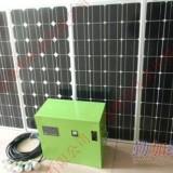 昆明供应昆明太阳能发电机W1000-320200