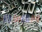 东莞废铝回收:废生铝、废熟铝、废合金铝、废铝粉、废铝模、废铝渣;