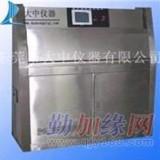 东莞紫外线耐候试验箱