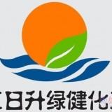 威海木材防腐剂 红日升绿健辛花