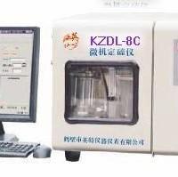 KZDL-8C微机定硫仪