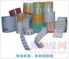 郑州郑州不干胶印刷,不干胶制作价格,不干胶哪有卖得