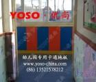 北京市供应幼儿园地垫,幼儿园环保地胶垫,幼儿园室外橡胶地板