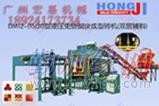 广州广州宏基机械┃DM12-15(20)全自动砌块成型机混凝土垫块机
