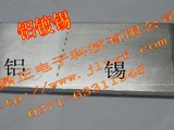 玻璃钢摇床(已认证)、郑州选矿摇床、选矿摇床生产厂家