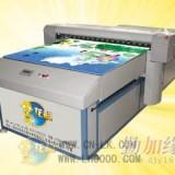 深圳北京***平板打印机***生产厂家