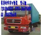 深圳香港到河北包税进口运输服务/香港进口布料