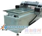 广州创业设备 爱普生打印机价格暴利-能点实业