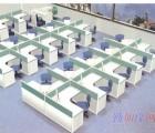 重庆市重庆办公桌屏风|重庆办公家具屏风隔断|办公屏风台|屏风隔断厂家!