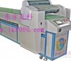 深圳皮革打印机 平板打印机