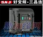 苏州三晶变频器 S350高性能矢量变频器