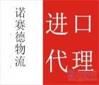 深圳进口奶粉香港包税进口