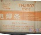 天津天津大桥焊条厂批发大桥焊条焊丝