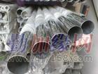 无锡江苏冷拔钢管厂 冷拔钢管价格  冷拔钢管规格
