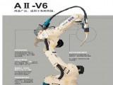 机器人柔性保险杠冲孔设备-全自动汽车保险杠倒车雷达超声波冲孔
