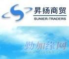 深圳美国至香港包税进口――�N扬