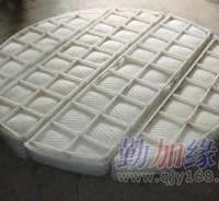 厂价直销出口标准PP丝网除沫器 PP丝网除雾器 PP配套格栅