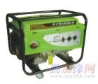 南京南京驰威供应小型发电机、小型发电机价格优、小型柴油发电机
