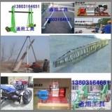廊坊南京无锡批发零售电缆放线支架价格,电缆线盘拖车厂家