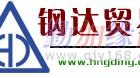 郑州供应舞钢抗湿硫化氢腐蚀用钢板SA516Gr70(HIC
