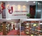 上海市犀角雕黄花梨家具争相生辉,泓宝全线征集