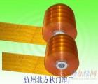 杭州防蚊虫.防紫外线门帘供应-杭州北方软门帘