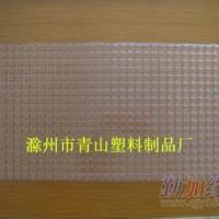 供应水稻648孔毯式育秧盘