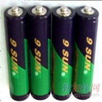 AA5号碳性干电池