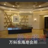 深圳家庭装修设计规划注意事项【德尚】装饰22279516