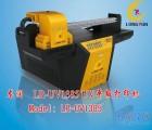 深圳供应低价UV油墨,UV喷绘打印机,五金打印机,手机壳打印机,玻璃打印机