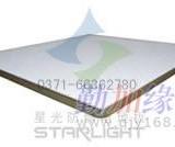 郑州河南全钢无边防静电地板-郑州星光抗静电地板有限公司