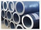 供应优质20号厚壁无缝管,精密无缝钢管,流体钢管