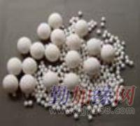 惰性氧化铝瓷球填料球