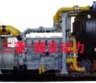 泰州泰州顺发供应1400kw三菱柴油发电机组