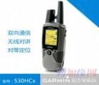广州广州佳明GPS旗舰店,广州GPS导航仪专卖,GPS