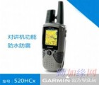 广州佳明GPS导航仪 测面积GPS 手持gps导航