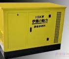 上海市黄色15KW多燃料发电机组静音款