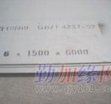 郑州河南不锈钢,河南不锈钢板,不锈钢制品。