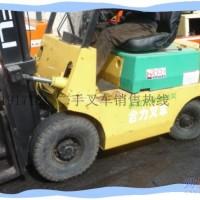 华东二手叉车网二手物流设备二手柴油叉车
