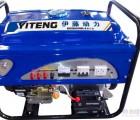 上海市7.5KW汽油发电机/进口汽油发电机永磁汽油发电机